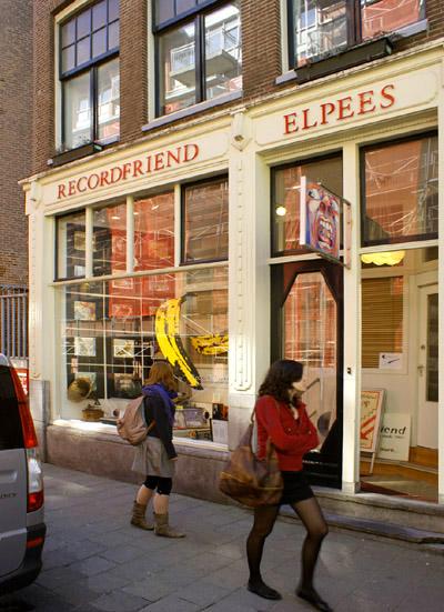 2e Hands Tweedehands Lp S Vinyl Amsterdam Second Life