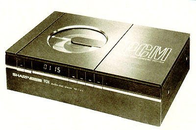 Prototype of Sharp 13 cm digital disc player