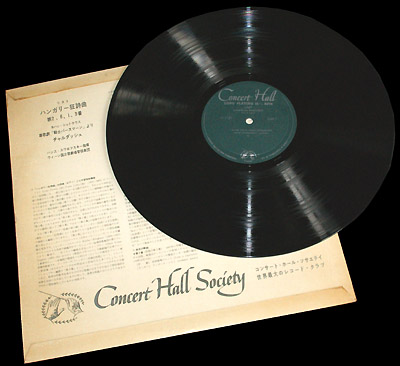 Concert Hall Musical Masterpiece Society Lp Tape 78